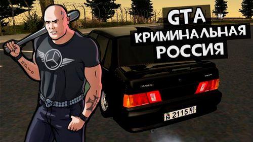 GTA 5 - пролёты под мостом